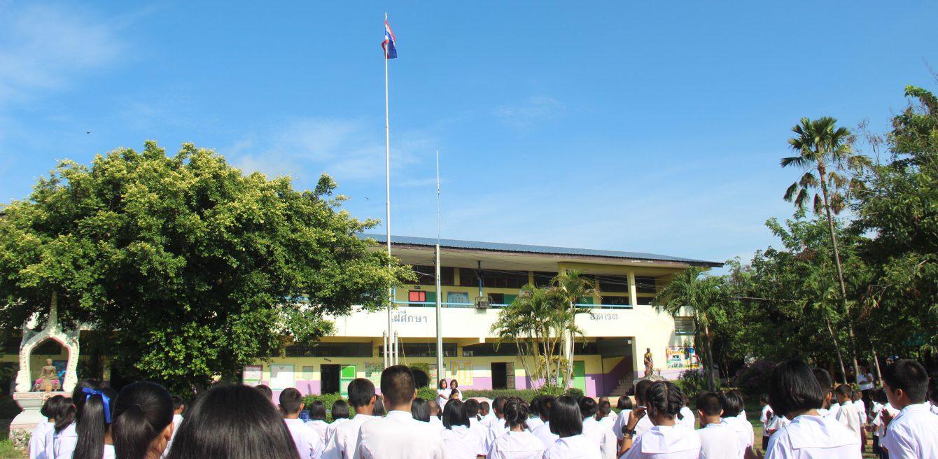 โรงเรียนเสมาอุปถัมภ์